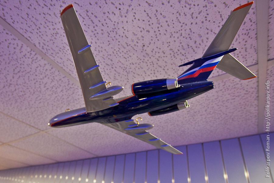 Авиабилеты из екатеринбурга до ростова прямой рейс