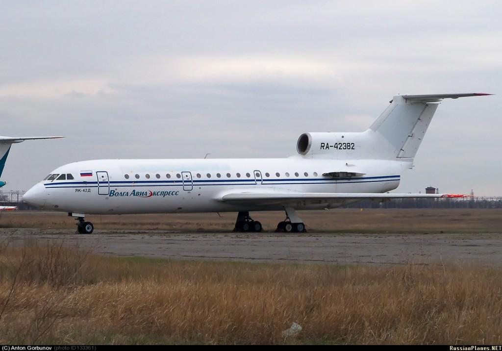 133361 1024x716 Угоны самолетов в СССР в 1990 году