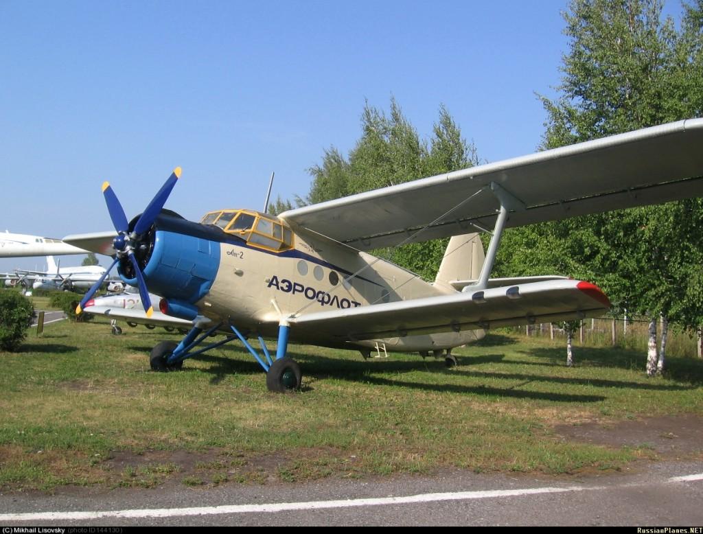 144130 1024x778 Угоны самолетов в СССР в 1990 году